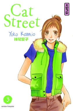 Cat Street Tome 03