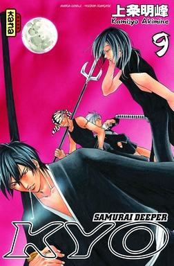 Samuraï Deeper Kyo Tome 05