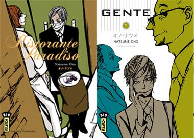 Ristorante Paradiso/Gente _logo